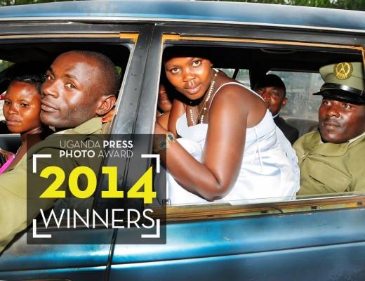 UPPA_winner